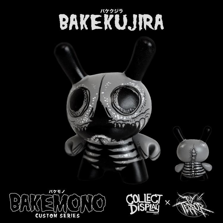 bakekujira
