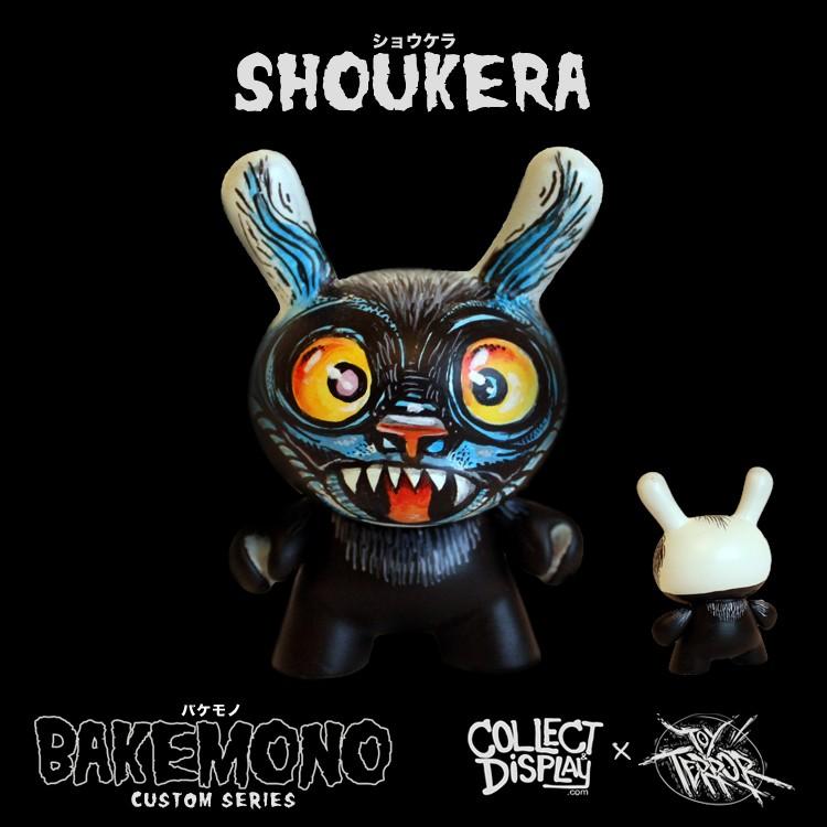 shoukera