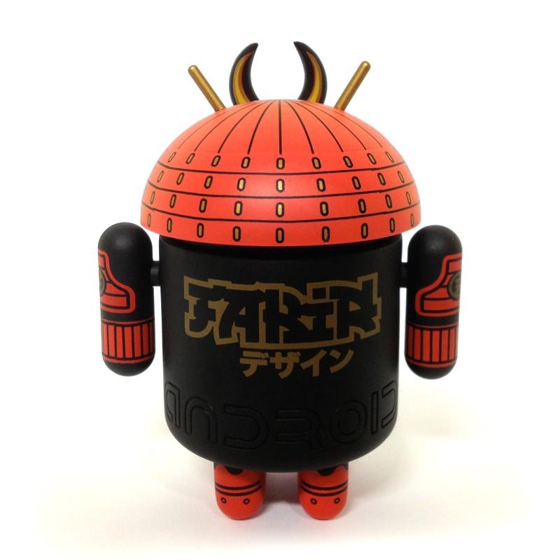 Android_Fakir_Samurai2