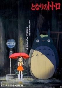 My_Neighbor_Totoro_-_Tonari_no_Totoro
