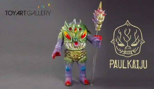 Pollen-Kaiser-Lavender-By-TAG-x-PAUL-KAIJU-