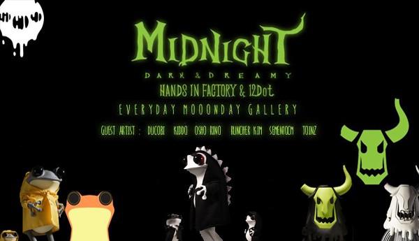 Hands-In-Factory-&-Twelvedot-MIDNIGHT-Exhibition-TTC-banner-