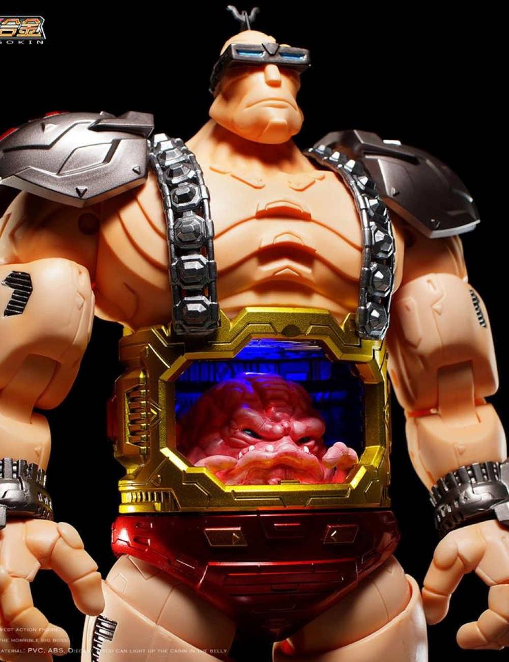 http://thetoychronicle.com/wp-content/uploads/2015/01/First-Gokin-Turtle-Enemy-Boss-TMNT-closeup--1000x1300.jpg