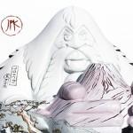 FujiSan The Protector JPK Banner