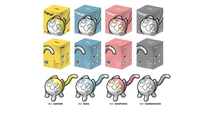 Nanoo Pastel Series