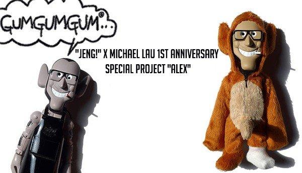"""GUMGUMGUM Alex + GUM """"JENG """" Alex By Michael Lau"""