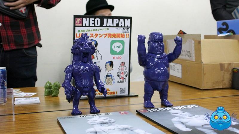 neo japan super festival 68