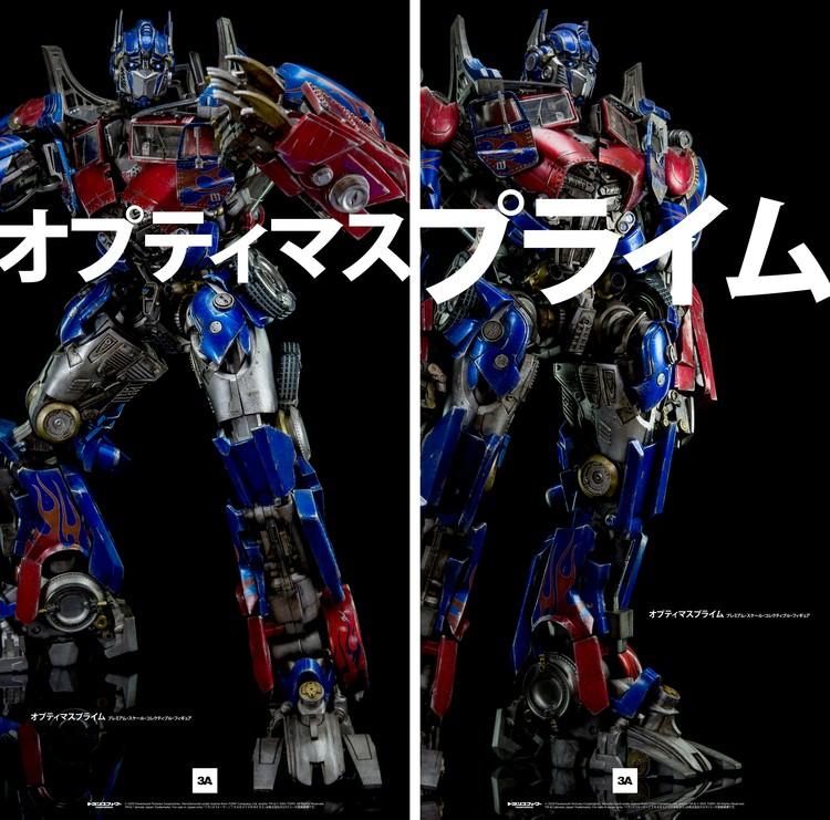 TRANSFORMERS Optimus Prime By ThreeA pose