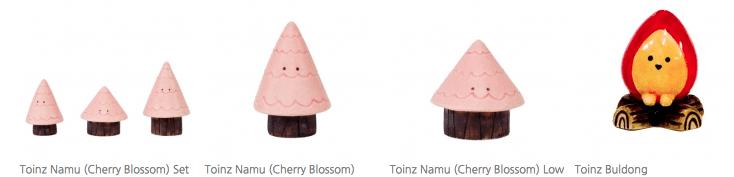 Toinz Teeyo and Friends Namu 4