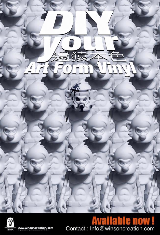 Winson Ma DIY art From Vinyl poster