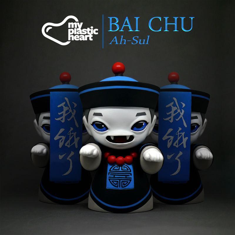 BAI CHU AH SUL NYCC2015 by BJORNIK x MyPlasticHeart 3