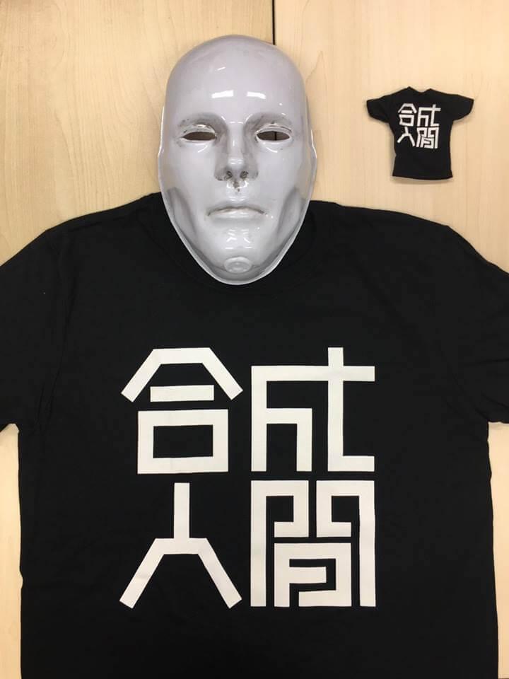 1000toys Synthetic Human CRC Close Range Combat BAIT x Nsurgo  1 1 Masks