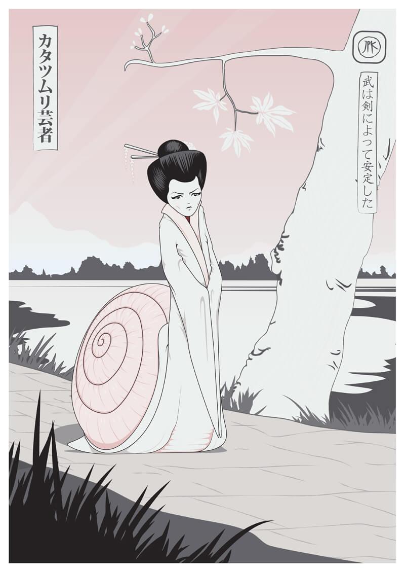 Katatsumuri_Print_LowRes