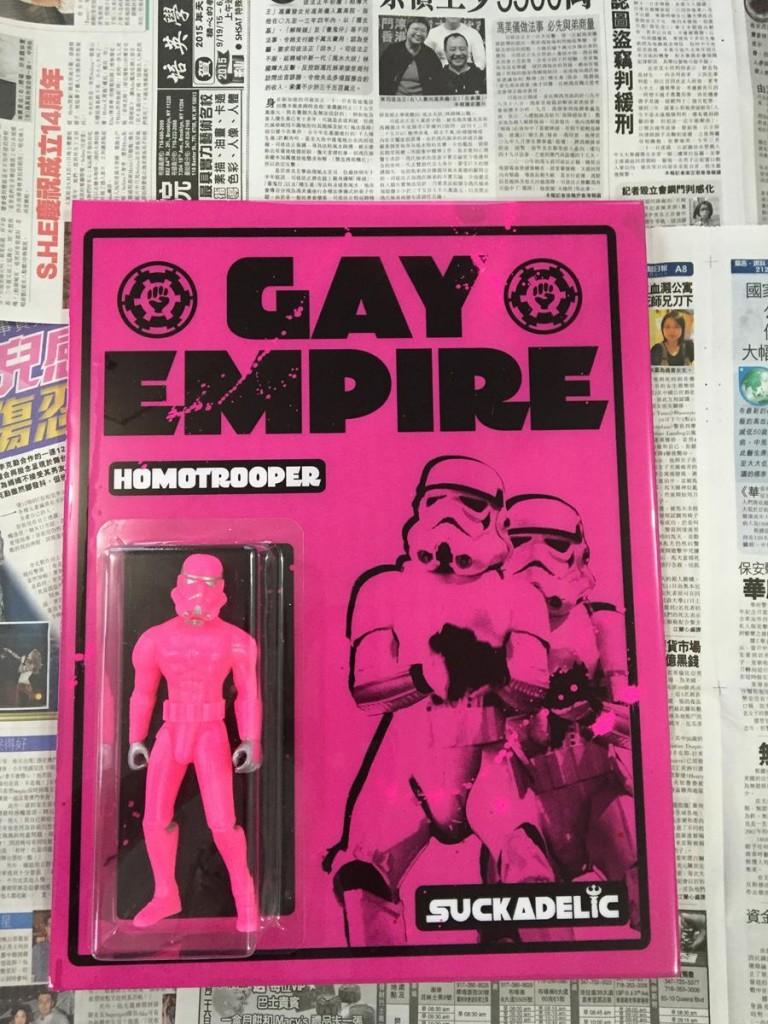 SUCKADELICs Gay Empire- Jumbo Homotrooper