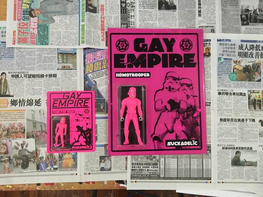 SUCKADELICs Gay Empire- Jumbo Homotrooper  3