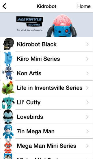 allvinyls app 2