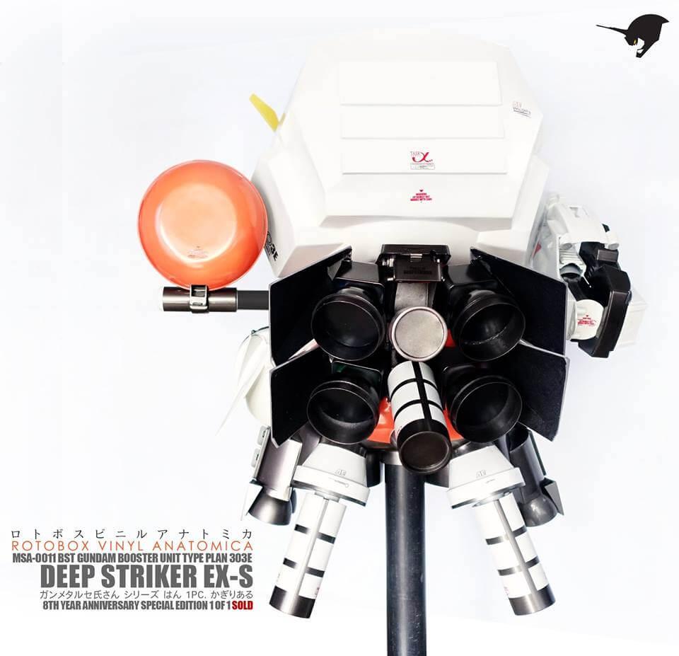 MSA-0011 BST Gundam Plan 303E Deep Striker by ROTOBOX Vinyl Anatomica Kidrobot Mega Munny back