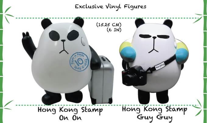 Panda - a - panda