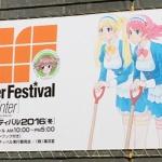 Wonderfest 2016 Winter