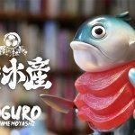 MAGURO-by-Mame-Moyashi
