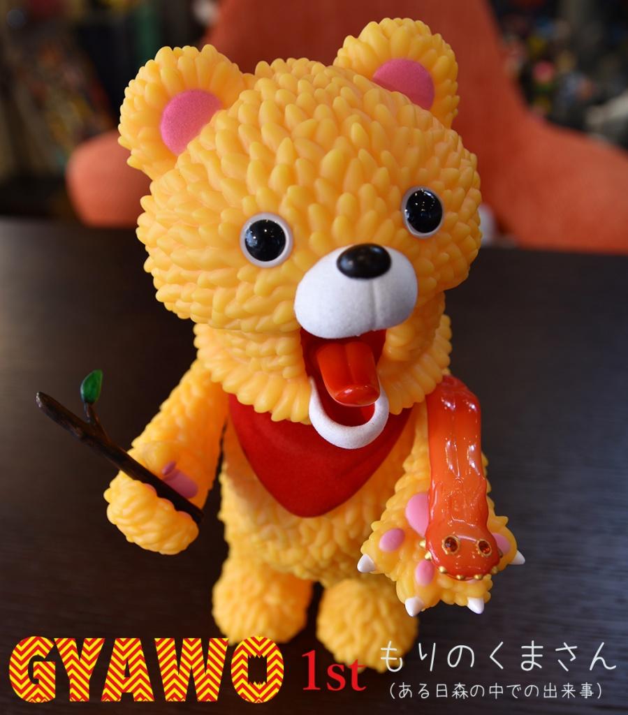 gyawo-1st-gyawooo