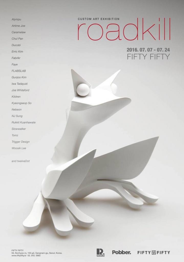 Roadkill custom art exhibition in Seoul fifty fifty pobber