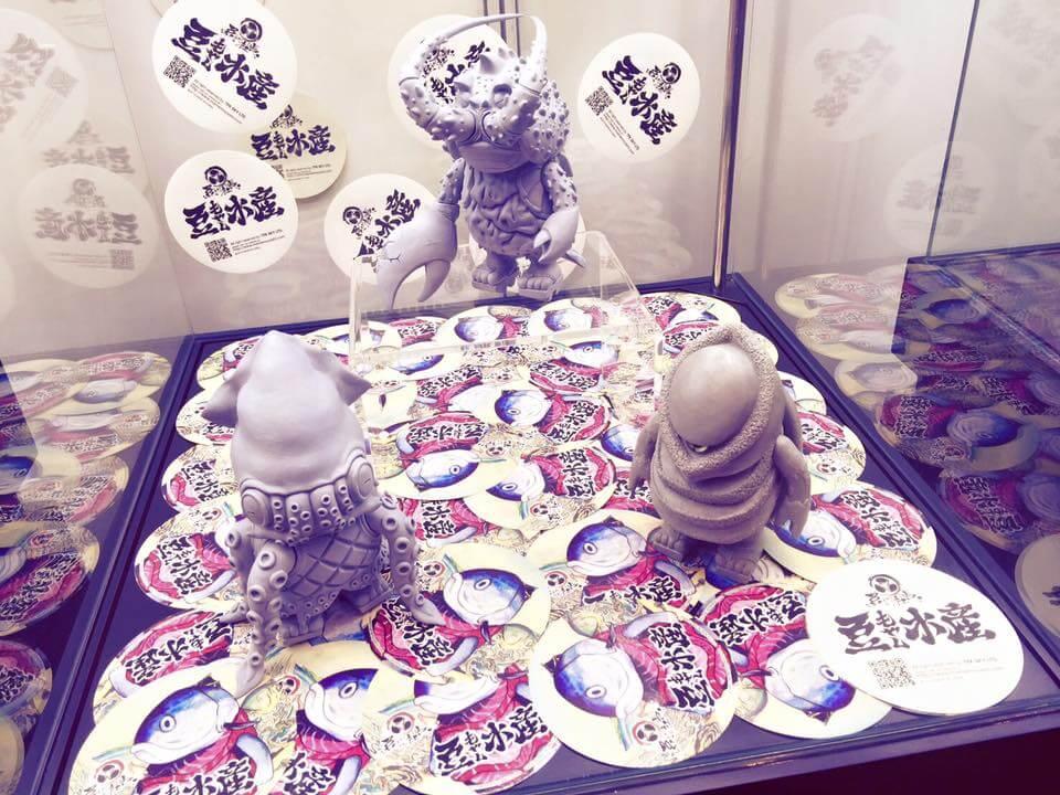 Mame Moyashi prototypes