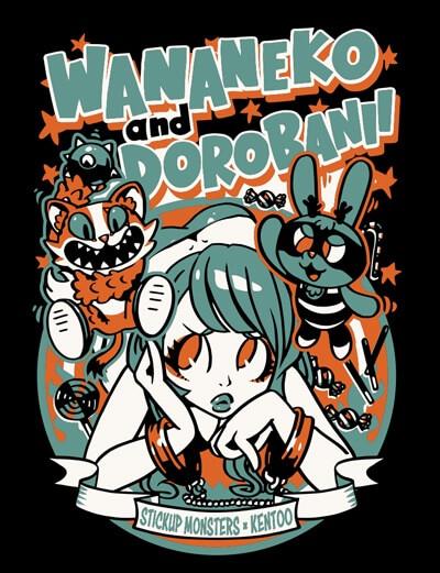 StickUp Monsters X Kentoo T-Shirt1