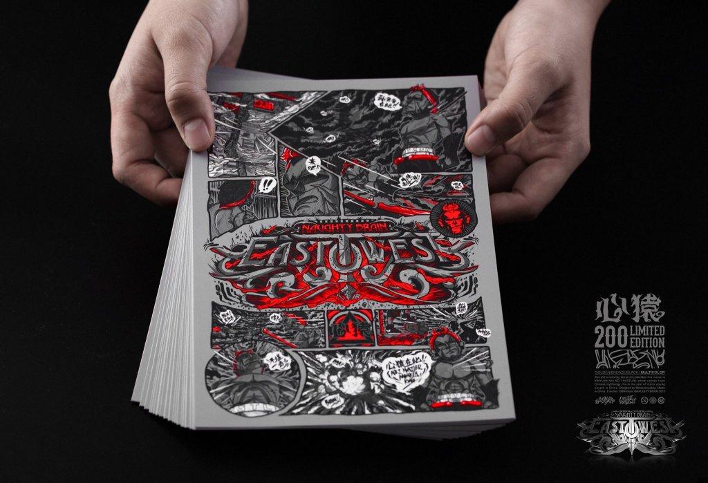 no-1-hustler-xinyuan-monkey-king-by-naughtybrain-print