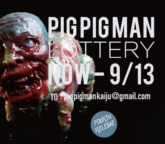 pigpigman-4th-release-2