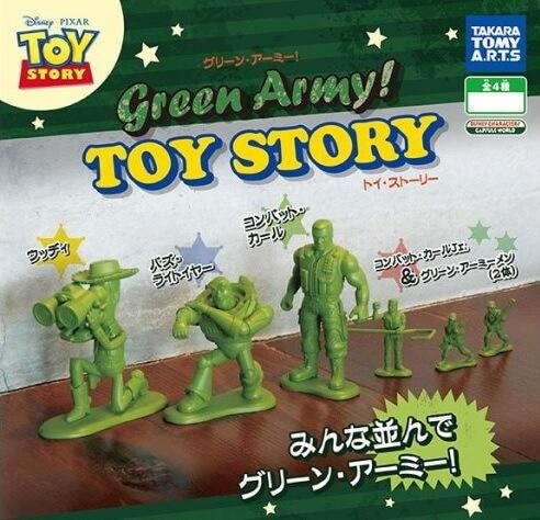 toystorygacha3