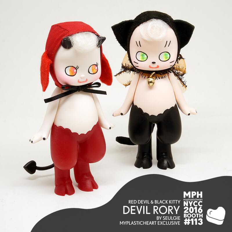 devil-rory-by-seulgie