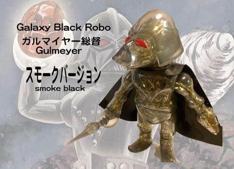 space-convoy-smoke-black-black-robo