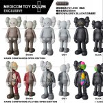 kaws-companion-open-edition-how-to-purchase-online