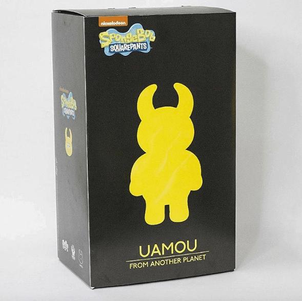 uamou-x-spongebob-revealed