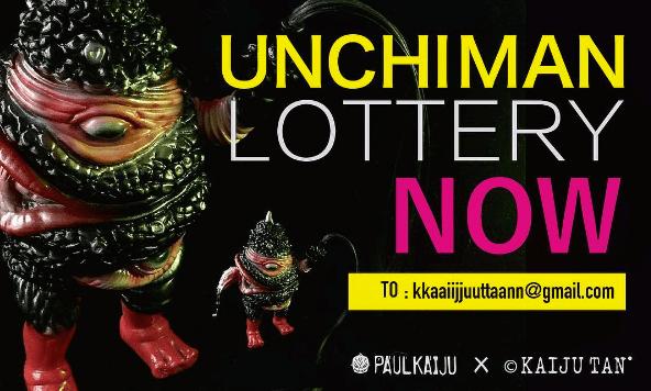 unchiman-paul-kaiju-x-kaiju-tan-lottery-2