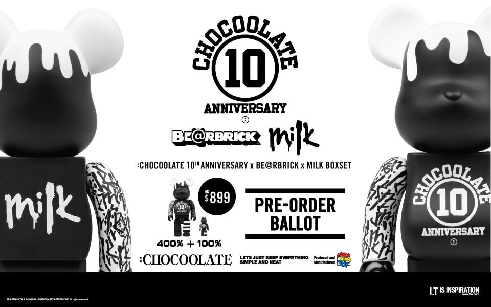 chocoolate-10th-anniversary-x-berbrick-x-milk-boxset
