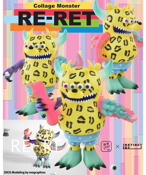 re-ret-1st-colour-leopard-by-instinctoy-x-t9g-poster