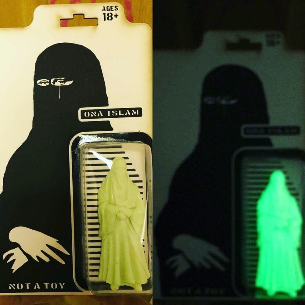 ryca-suvb-gitd-ona-islam-figured