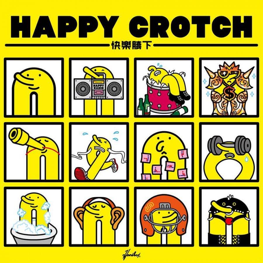 Happy Crotch
