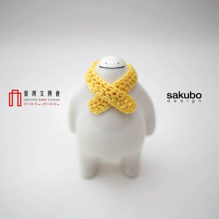 sakubo design