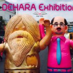 DEHARA Exhibition at Angel Abby SPACE TTC