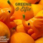 Elfie SSF Orange By Greenie & Elfie x Unbox Industries