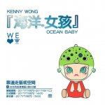 KENNYSWORK- KENNY WONG Ocean Baby Exhibition at Wrong Gallery TTC