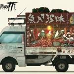 webkeitora-toyterror-featured