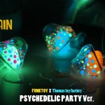 Mr Brain Psychedelic Party ver By Thomas Toy Factory x Funk Toy