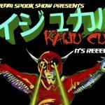 Silver Scream Spook Show Presents- Kaiju Cult! featured