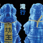 bozu-takigyo-planet3toys-featured