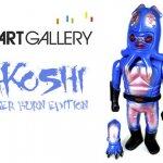 toy art gallery takoshi freezer burn edition featured