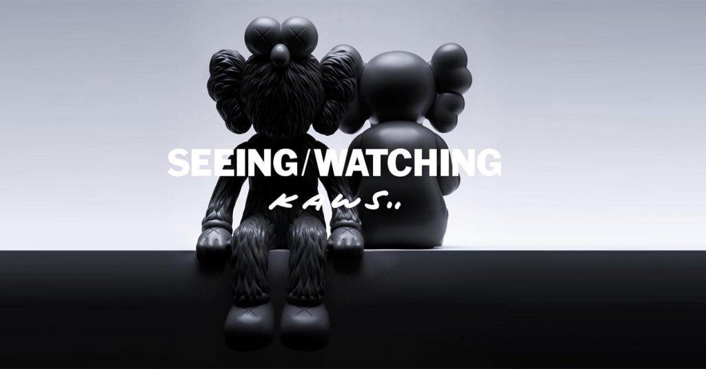 58858b4dd218 SEEING WATCHING By KAWS